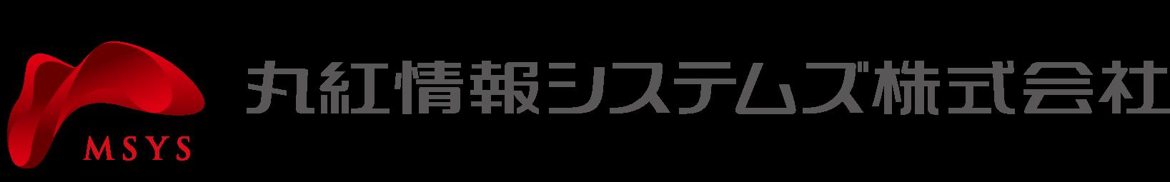 丸紅情報システムズ株式会社