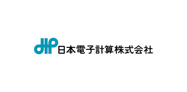 会社 株式 日本 計算 電子