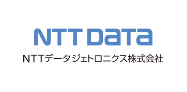 データ ジェトロニクス ntt