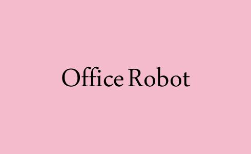 officerobotに関するユーザーフォーラムです