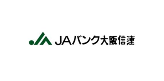 WinActor導入企業_大阪府信用農業協同組合連合会