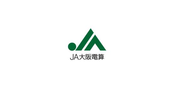 株式会社大阪府農協電算センター