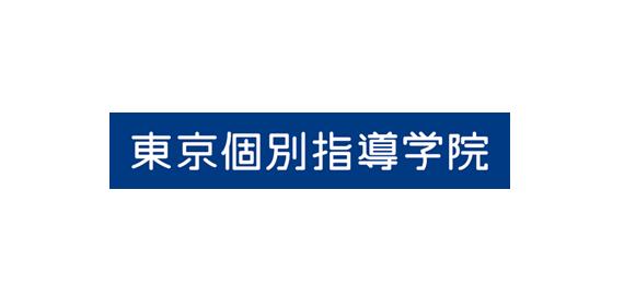 WinActor導入企業_東京個別指導学院