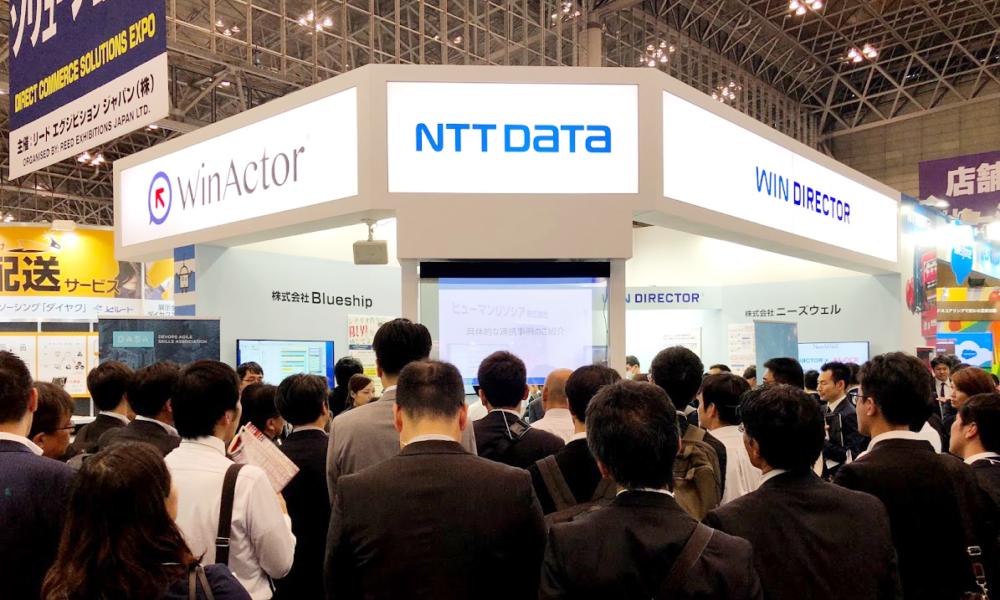 「2018 Japan IT Week 秋」NTTデータブースにてWinActorのミニセミナー開催