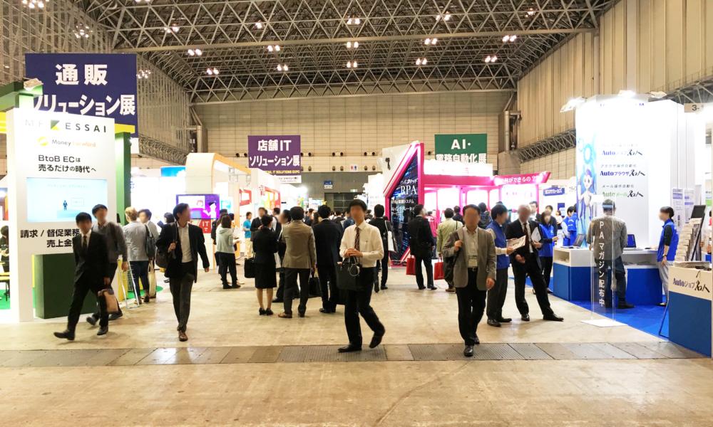 「2018 Japan IT Week 秋」大通りの様子