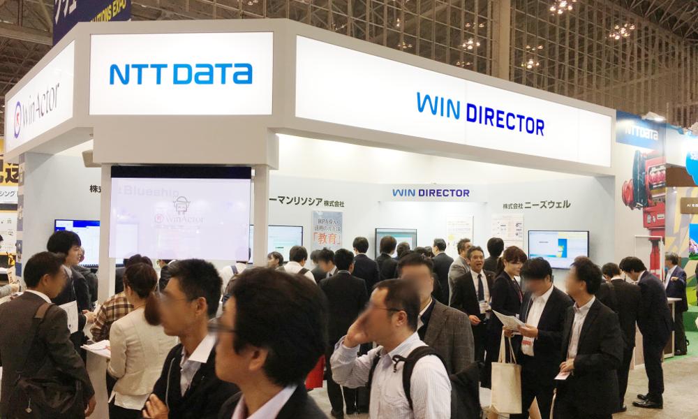 「2018 Japan IT Week 秋」NTTデータのWinActorブース全体の様子