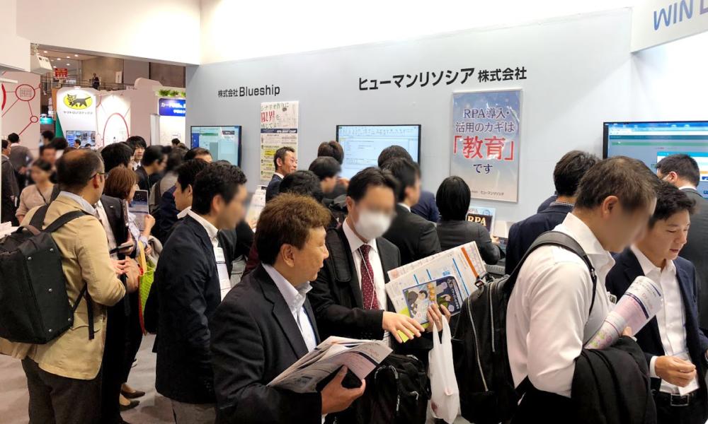 「2018-Japan-IT-Week-秋」NTTブースにおけるBlueship及びヒューマンリソシアのWinActor関連ソリューションコーナー