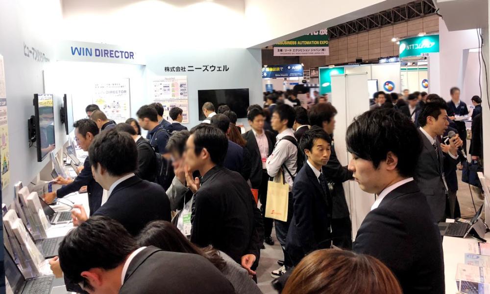 「2018-Japan-IT-Week-秋」NTTブースにおけるニーズウェルのWinActor関連ソリューションコーナー