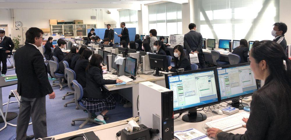 埼玉県幸手桜高校RPAモデル授業1