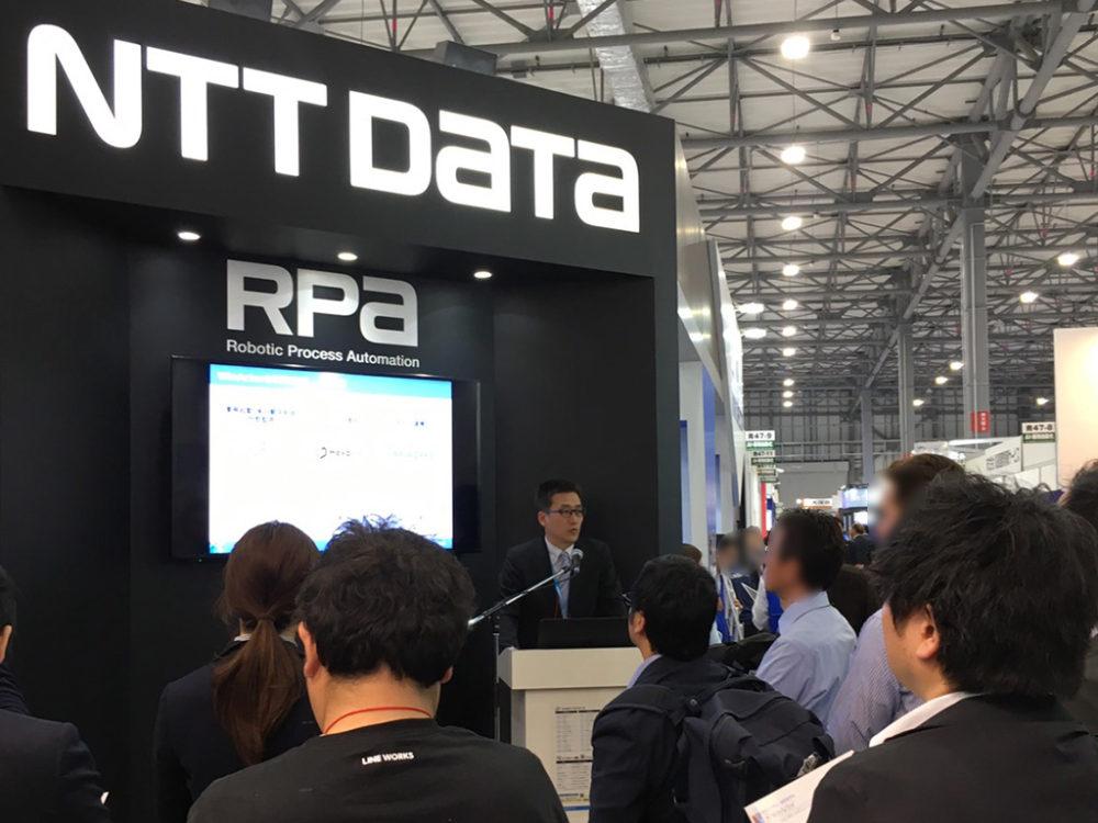②NTTデータセミナー