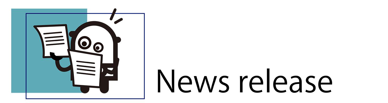 newsrelease